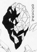 G-crystal
