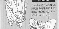 ZX-09