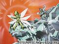 Thumbnail for version as of 23:02, September 3, 2007