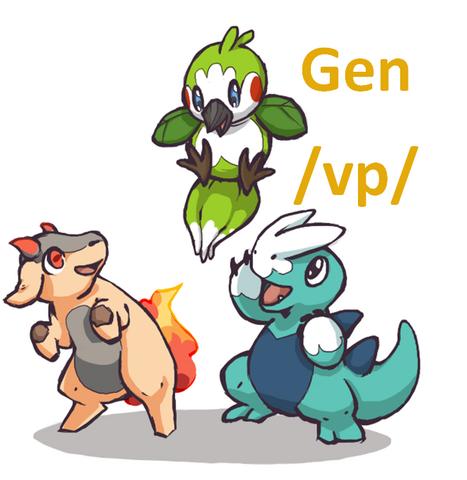 File:GenVP.png