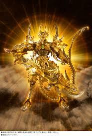 File:Light beast awakening garo.jpg