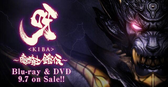 File:Kiba-dark-knight-gaiden.jpg