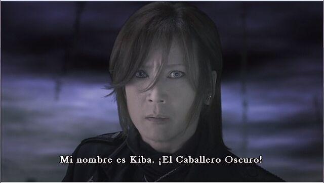 File:Kiba10.jpg