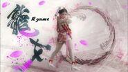 Ryūme2