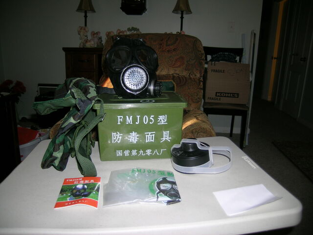 File:Chinese gas mask 1.JPG