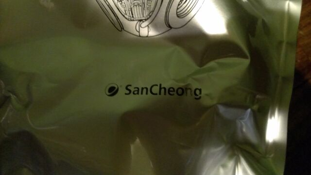 File:SanCheong Logo.jpg