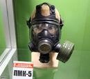 PMK-5