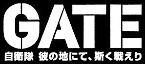 File:H1 logo.png