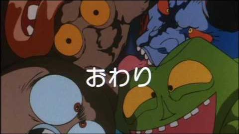 GeGeGe no Kitaro 80's ED Full