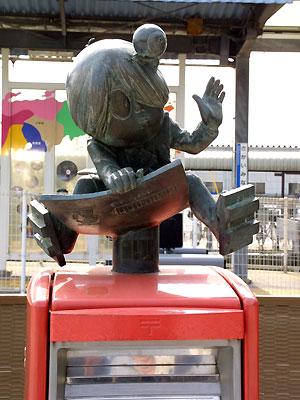 File:Kitarou post statue.jpg