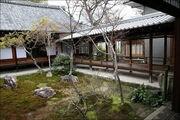 Inner-garden