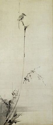 Kobokumeigekizu by Musashi