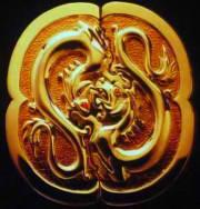 File:180px-Dragon medallion.jpg