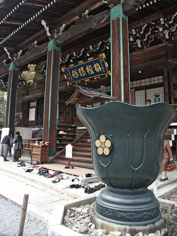 File:Seiryoji photo.jpg