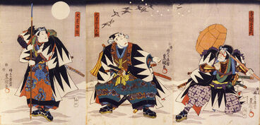 1280px-Kanadehon Chūshingura by Toyokuni Utagawa III