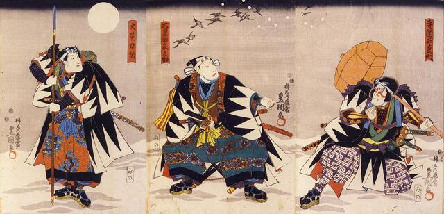 File:1280px-Kanadehon Chūshingura by Toyokuni Utagawa III.jpg
