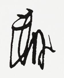 Minamoto no Yoritomo kaou