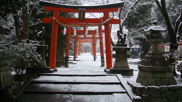 File:Winter japan.jpg