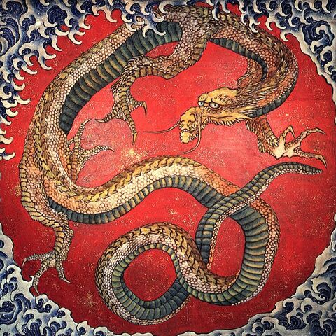 File:1024px-Hokusai Dragon.jpg