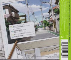 Opening Cover Back