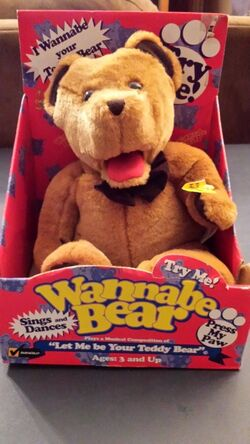 Gemmy Singing Brown Teddy Bear NRFB SINGS Let Me Be Your Teddy Bear&DANCES 1998
