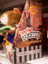 File:Hamsterschool.jpg