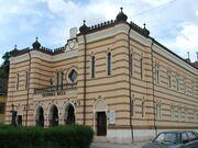 Esztergom Synagogue