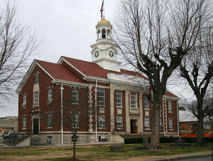 Cannon county courthouse 9749