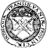 TransilvaniaSigilium1550