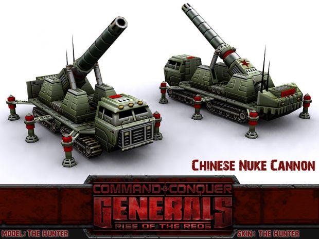 File:Chinanukecannon2.jpg