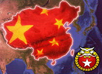 PRC-main