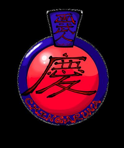File:Personal trademark ching logo.png