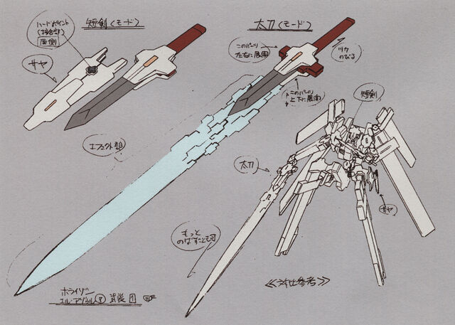 File:ElAzul weapon1.jpg
