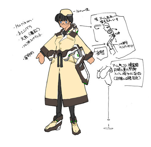 File:Neshinbara kawakami.jpg