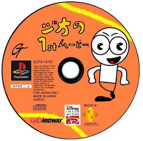 File:Gfm-ps1-japanese-disc.jpg