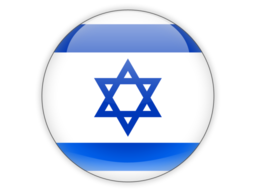 File:ISR Flag.png