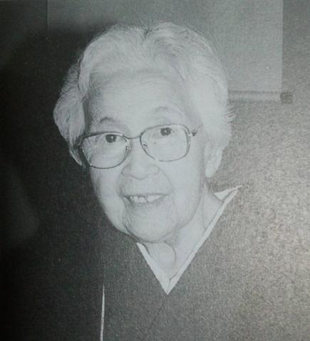 File:Koto Okubo.png