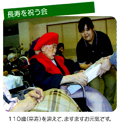 File:Toichi Sasaki.PNG