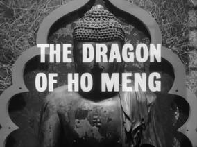 HO-MENG-TC