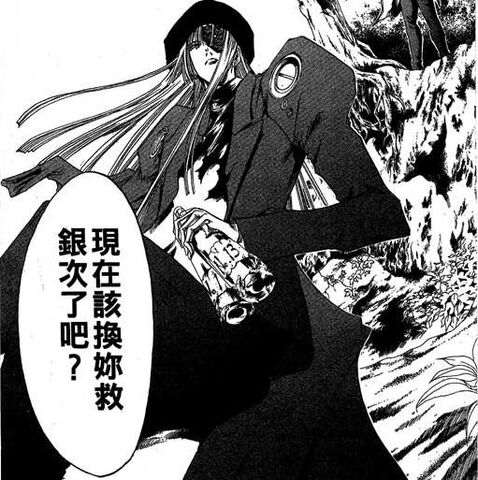 File:Dokubachi 4.JPG