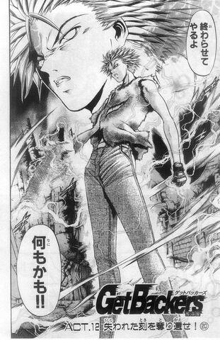 File:Lightning Emperor 3.jpg