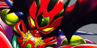 Getter Robo āḥ (Mecha)