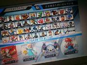 Smash-bros-select-screen-leak