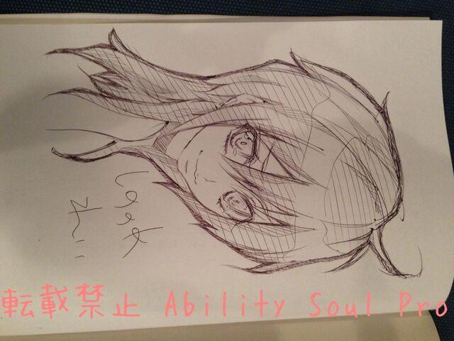 File:Shinonome Rei drawn by Kitamura Eri.jpg