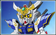 File:Ryuubi Gundam.png