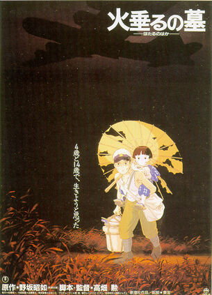 Grave of the Fireflies Japanese poster