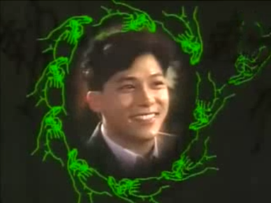 File:TheGhostbusterGangIntroSc04.png