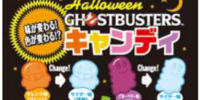 Ghostbusters Halloween Candy