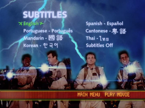 File:GhostbustersII1999DVDSubtitles.jpg