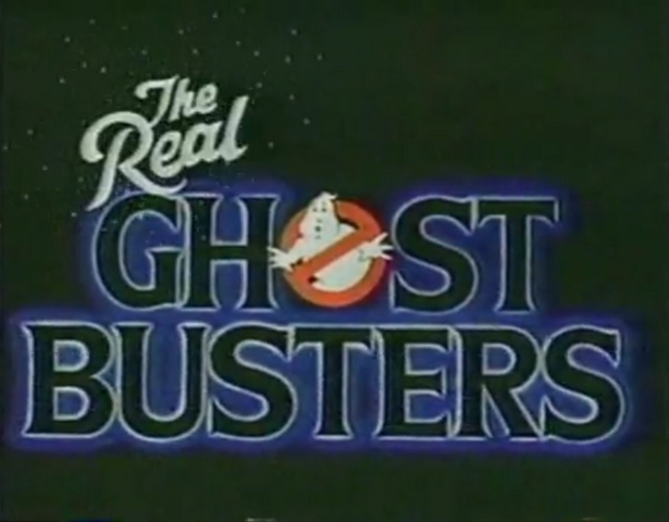File:RealGhostbustersComingThisFallAd1Sc23.png